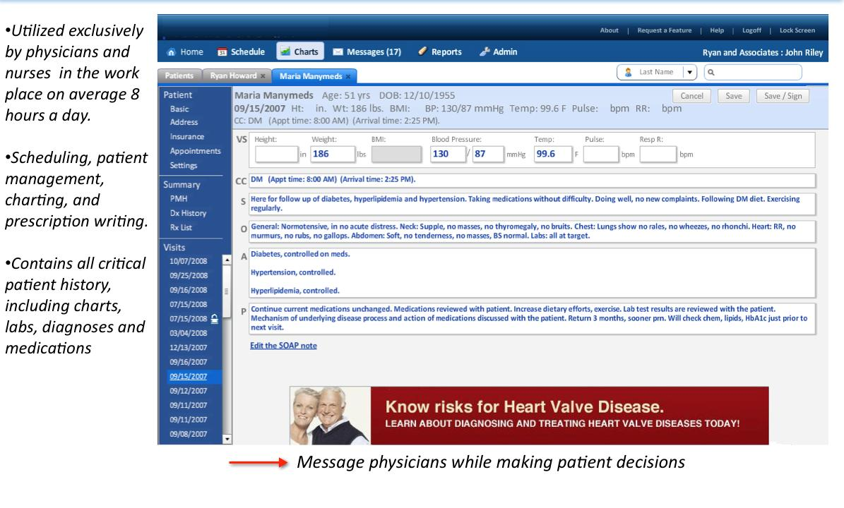 advertisement based EHR screenshot